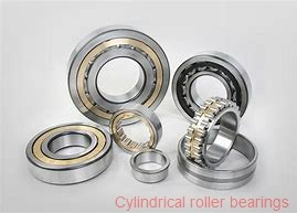 80 x 5.512 Inch | 140 Millimeter x 1.024 Inch | 26 Millimeter  NSK N216W  Cylindrical Roller Bearings